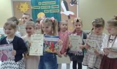 XII Międzyprzedszkolny konkurs utworów Marii Konopnickiej