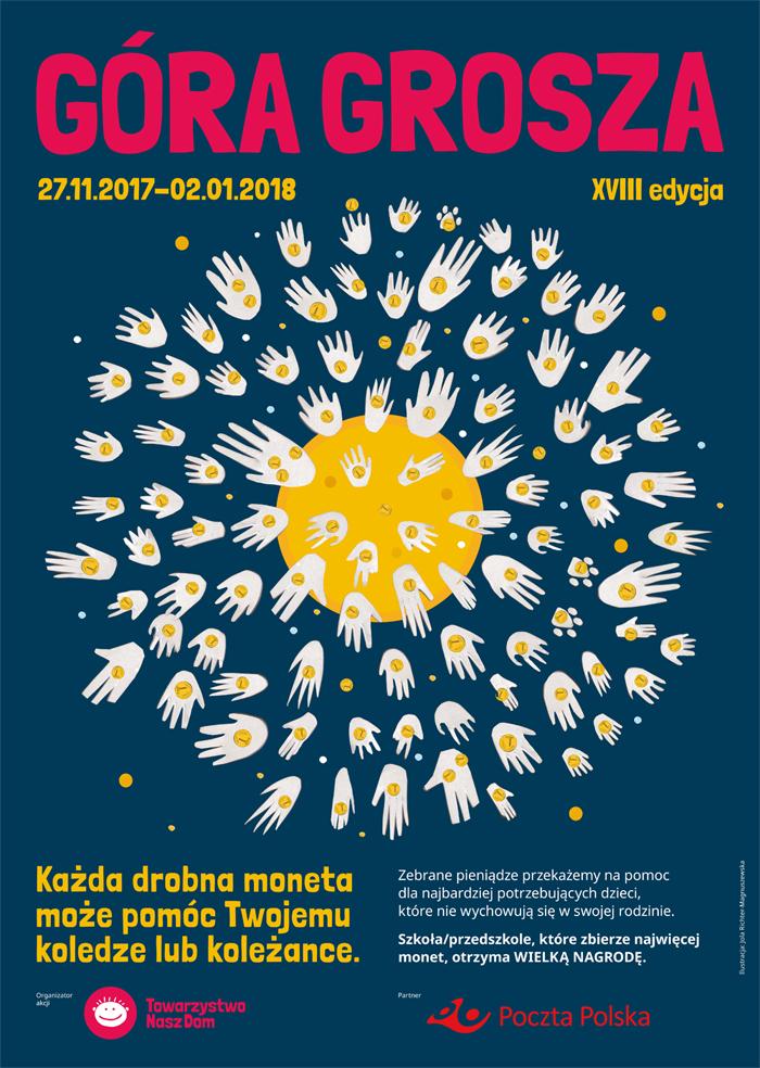 gg2017-plakat
